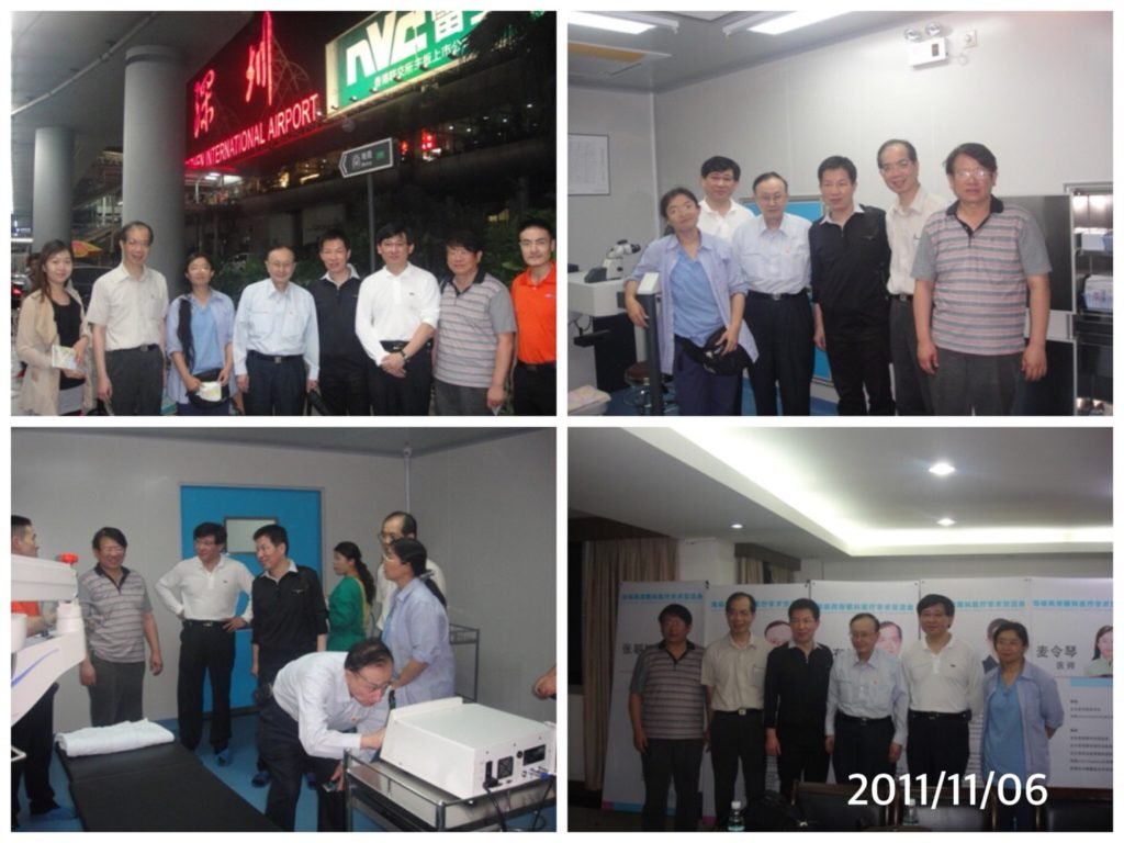 November 06, 2011 The Association for Medical Exchanges he Cross-Strait Brightness Action in the charity activities of a cataract clinic in Zengcheng City, Guangdong Province, China