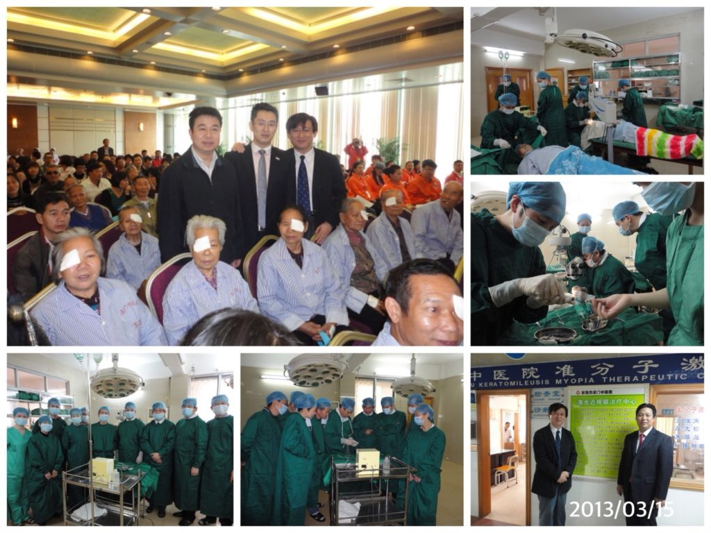 On March 15th, 2013, Nobel Medical Institution of Taiwan participated in the 7th station of the Guangming Bank on both sides of The Cross-Strait Brightness Action, Dongguan City, Guangdong Province.