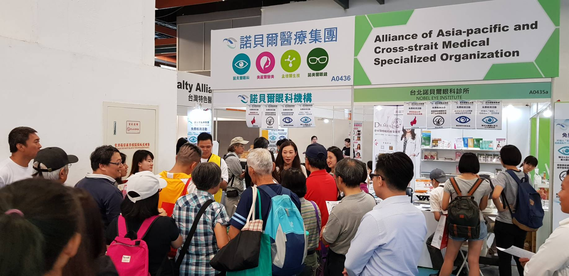 2018.06.21-24Taiwan International Medical & Healthcare Exhibition