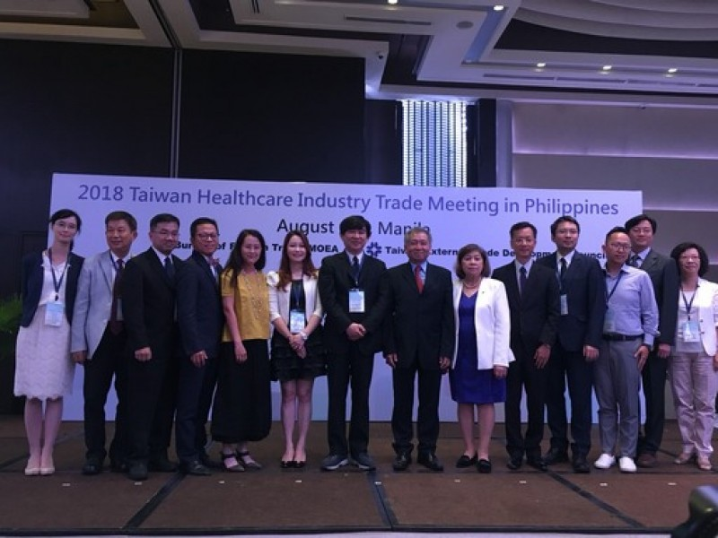 Taiwan Health Industry Team Achieved Success in the Philippines Market