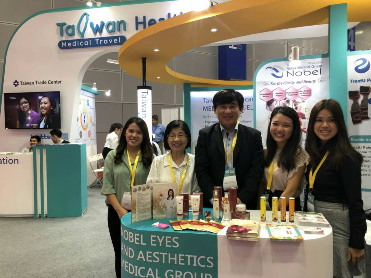 2018.10.25~2018.10.27 Taiwan Healthcare Pavilion in Malaysia KLCC 2018