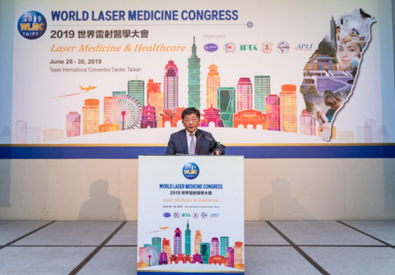 2019/6/29 Opening Ceremony and Morning Meeting of the World Laser Medicine Conference