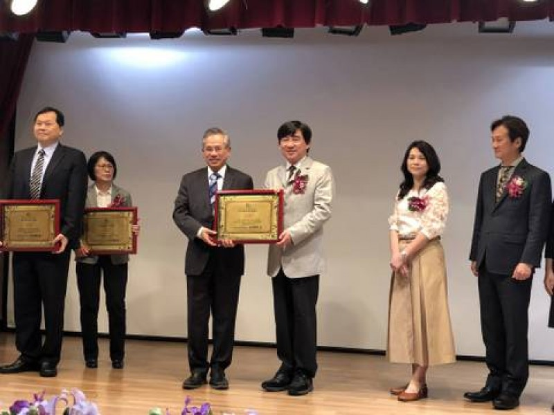 Dr. Chaokai Chang invited to participate in the 4th International Model Awards Ceremony