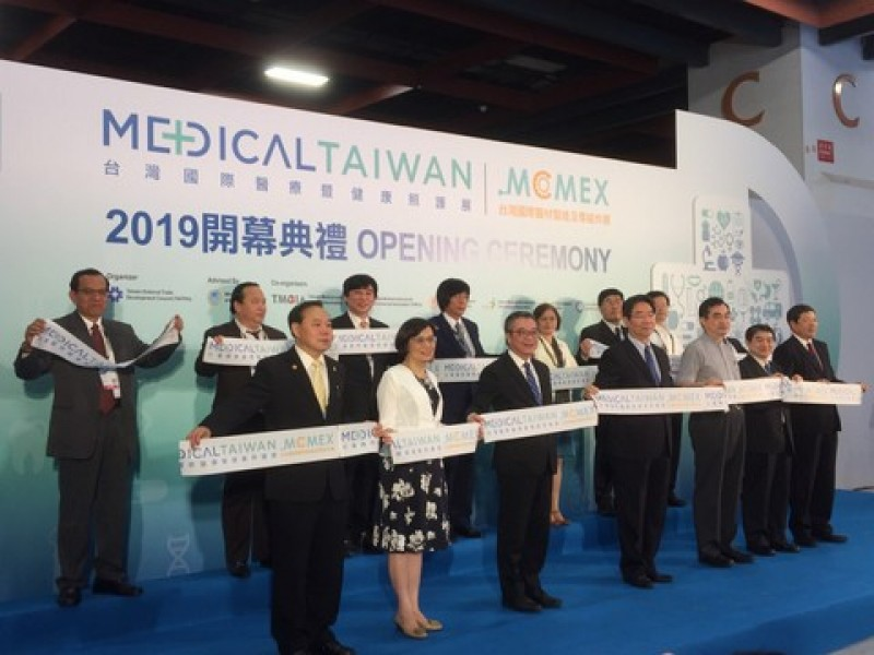 2019/06/27-2019/06/30 Nobel Medical Group co-organizes Taiwan International Health Care Exhibition